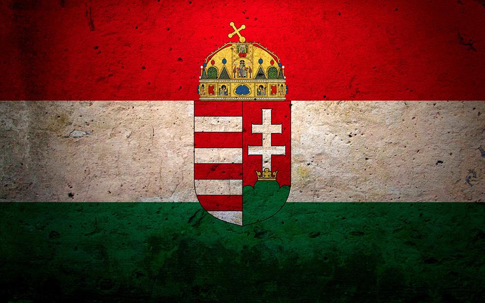 Magyar címer 2018
